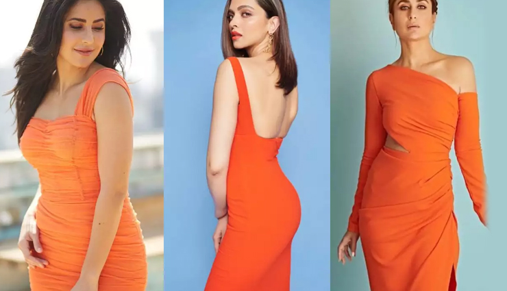 3 Ways To Style Your Body Con Dress