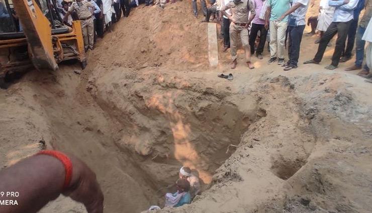 दौसा / 265 फीट गहरे बोरवेल में गिरा 8 साल का बच्चा, एक घंटे के बाद जिंदा निकाला गया, लेकिन इलाज के दौरान मौत