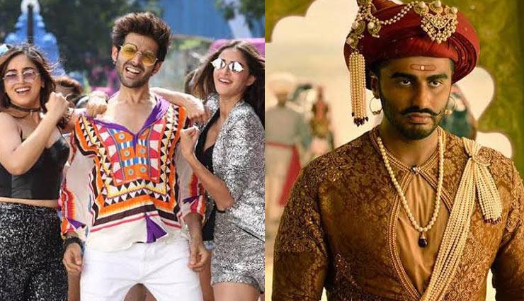 'पति पत्नी और वो' ने 'पानीपत' को पछाड़ा, इतनी रही दोनों फिल्मों की दो दिन की कमाई