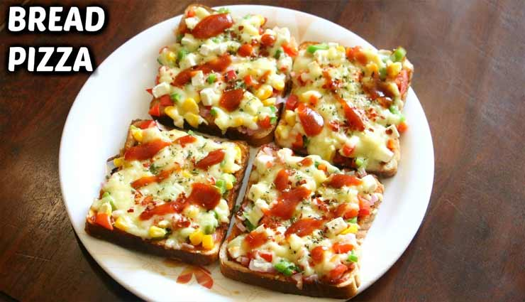 बच्चों की पहली पसंद बनेगा 'ब्रेड पिज्जा', ओवन नहीं तवे पर बनाएं #Recipe
