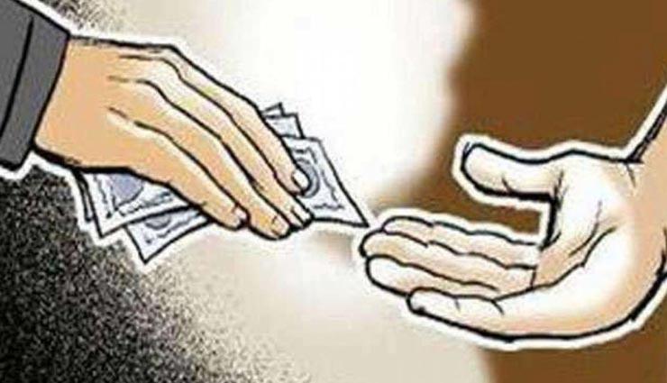 जयपुर : रिश्वत के खिलाफ एसीबी टीम की बड़ी कारवाई, 4 लाख रूपये लेते हुए पकड़ा गया JCTSL का एमडी