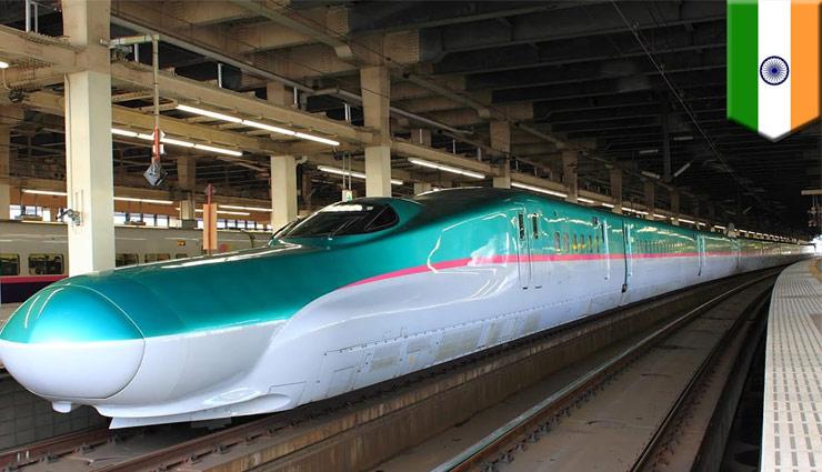 मुंबई से अहमदाबाद के बीच जल्द चलेगी बुलेट ट्रेन, एक दिन में 70 चक्कर लगाएगी, किराया करीब 3000 रुपये