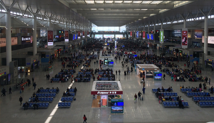 10 Most Busiest Chinese Railway Stations