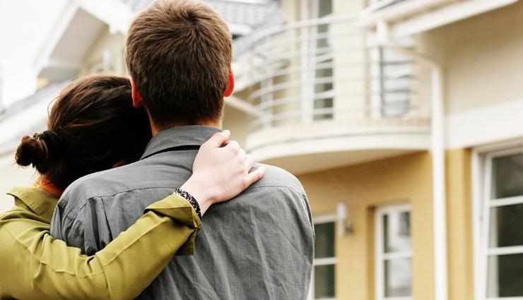 घर खरीदने से पहले ध्यान रखे इन बातों का
