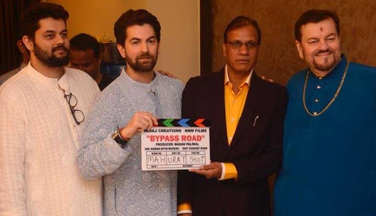 bypass road,neil nitin mukesh,bollywood,bypass road movies,bollywood news hindi,bollywood  gossips hindi ,जॉनी गद्दार,नील नितिन मुकेश,बॉलीवुड,बॉलीवुड खबरे हिंदी में