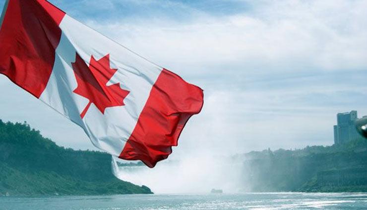 अपनी खूबसूरती से सभी का मन मोह लेता हैं कनाडा,  देता हैं अद्भुद अहसास