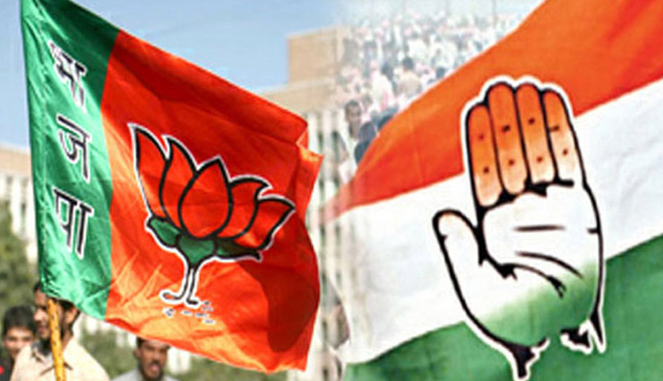 BJP and Congress Announced Candidates For Lok Sabha Elections 2019
