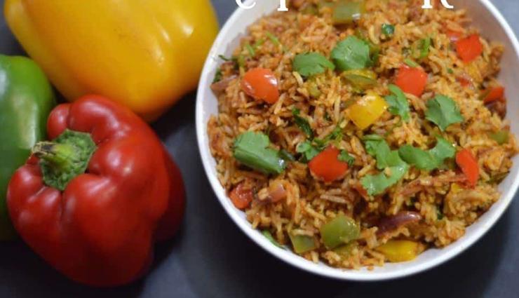 capsicum rice,capsicum rice recipe,hunger struck,food,easy recipes