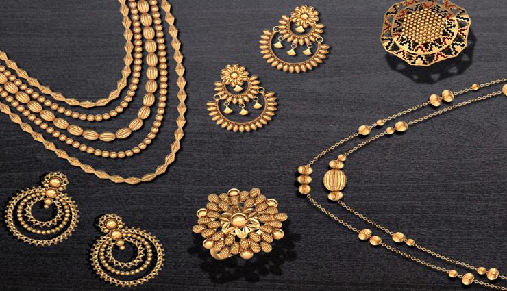 jewelry care tips,household tips,jewelry cleaning tips ,कीमती गहने, गहनों की सफाई, गहनों का रख-रखाव, खूबसूरत गहने