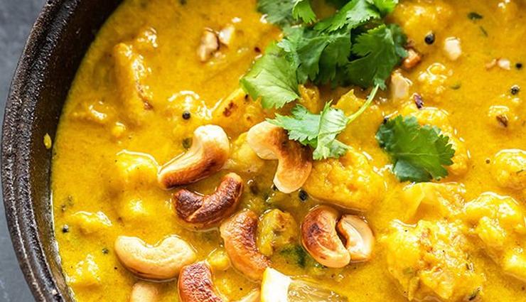 Summer Recipe- Seasonal Cauliflower Cashew Mango Curry