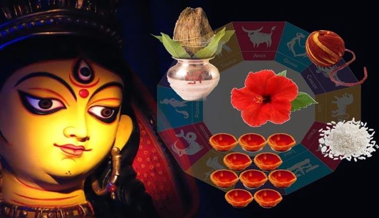 चैत्र नवरात्रि की शुरुआत से पहले ही करें यह तैयारी, मिलेगा मां दुर्गा का आशीर्वाद