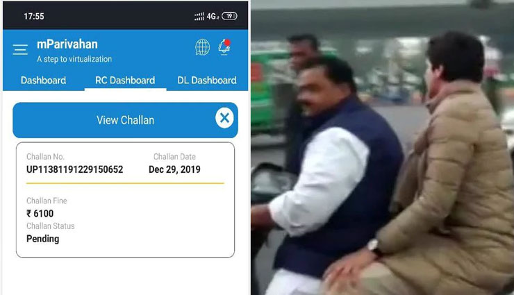 प्रियंका गांधी को स्कूटी से ले जा रहे कांग्रेस नेता का लखनऊ पुलिस ने काटा 6100 रुपये का चालान