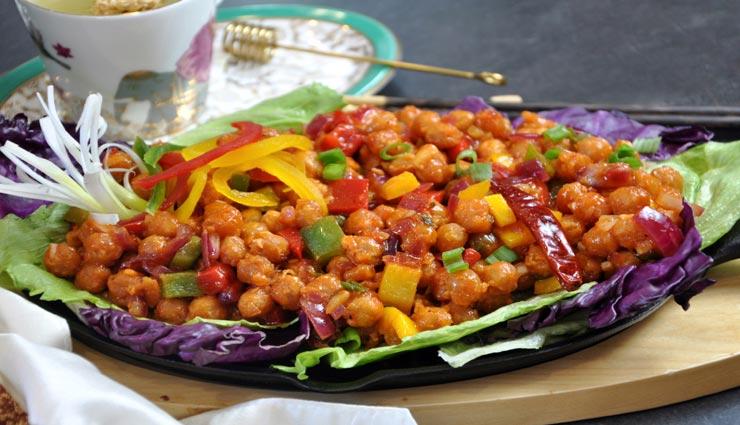chana chili recipe,recipe,recipe in hindi,special recipe ,चना चिली रेसिपी, रेसिपी, रेसिपी हिंदी में, स्पेशल रेसिपी