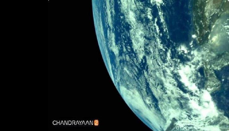 चंद्रयान-2 ने भेजी पृथ्वी की खूबसूरत तस्वीरें, देखें धरती के अद्भुत नजारे