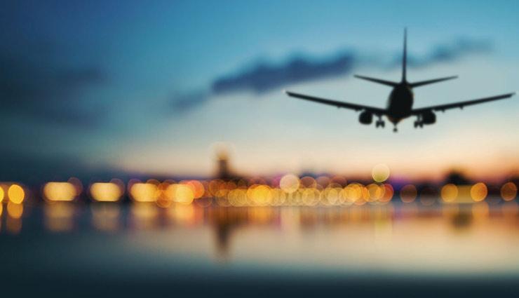 cheap travel,travel tips ,विदेश यात्रा, ट्रेवलिंग टिप्स, यात्रा को सस्ता करने के उपाय, ट्रेवलिंग प्लानिंग टिप्स