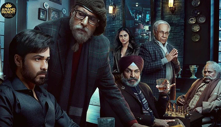 Chehre: Makers drop Amitabh Bachchan's solo poster