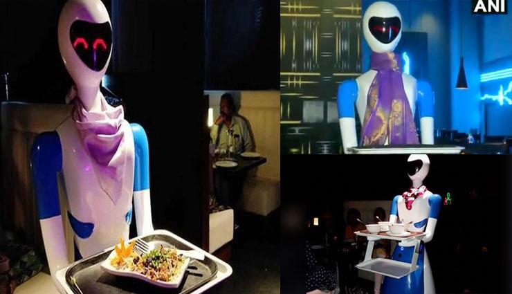 hyderabad,hyderabad restaurant,robert serves food,khabren zara hatke,hatke kahabar,off beat news,weird news,omg,weird news,weird world,off beat stories ,रेस्तंरा,हैदराबाद ,रोबोट परोसते हैं खाना ,अजब गजब खबरे हिंदी में