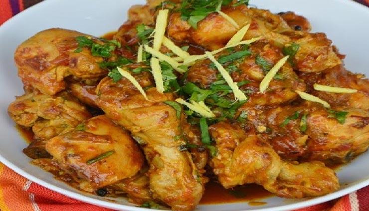 mehrani chicken karahi recipe,recipe,chicken recipe,nonveg recipe,pakistani recipe ,मेहरानी चिकन कड़ाही रेसिपी, रेसिपी, चिकन रेसिपी, नॉनवेज रेसिपी, पाकिस्तानी रेसिपी