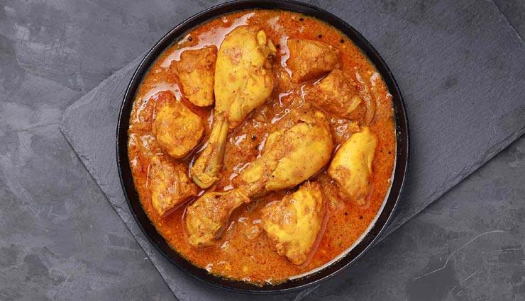 घर पर इस तरह बनाए रेस्टोरेंट स्टाइल चिकन कोरमा, चाटते रह जाएंगे उंगलियां #Recipe
