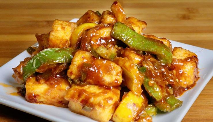chilli paneer recipe,recipe,recipe in hindi,special recipe ,चिली पनीर रेसिपी, रेसिपी, रेसिपी हिंदी में, स्पेशल रेसिपी
