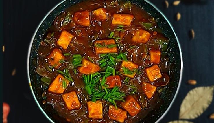 chilli paneer with gravy,chilli paneer with gravy recipe,chilli paneer recipe,hunger struck,food,easy recipes