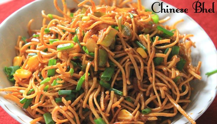 चटपटा स्वाद देती हैं 'चायनीज भेल', बच्चों को आती हैं बहुत पसंद #Recipe