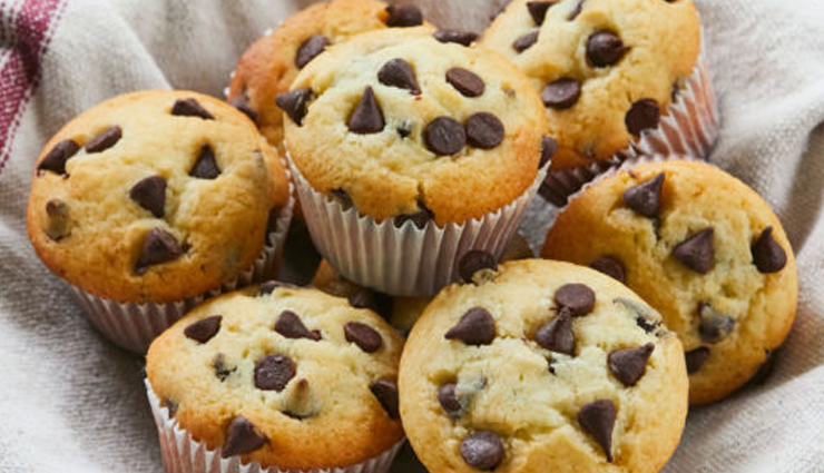 mocha chocoalte chip muffins,choco chip muffins,hunger struck,food,easy reicpes