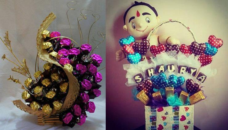rakhi 2020,raksha bandhan,rakhi gift ideas,mates and me,relationship tips ,राखी 2020, रक्षा बंधन, रिलेशनशिप टिप्स, राखी गिफ्ट