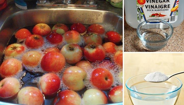 fruits cleaning tips,kitchen tips,vegetable tips ,फलों की सफाई, सब्जियों की सफाई के तरीके, किचन टिप्स
