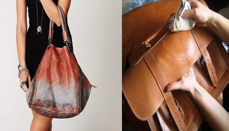 household tips,clean purse,tips to clean purse ,पर्स, पर्स की सफाई, रखरखाव टिप्स