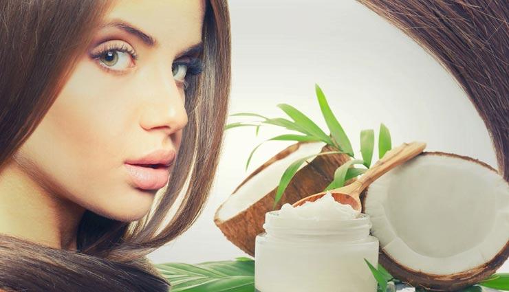 beauty tips,beauty tips in hindi,scalp remedies,home remedies ,ब्यूटी टिप्स, ब्यूटी टिप्स हिंदी में, स्कैल्प के उपाय, घरेलू नुस्खें