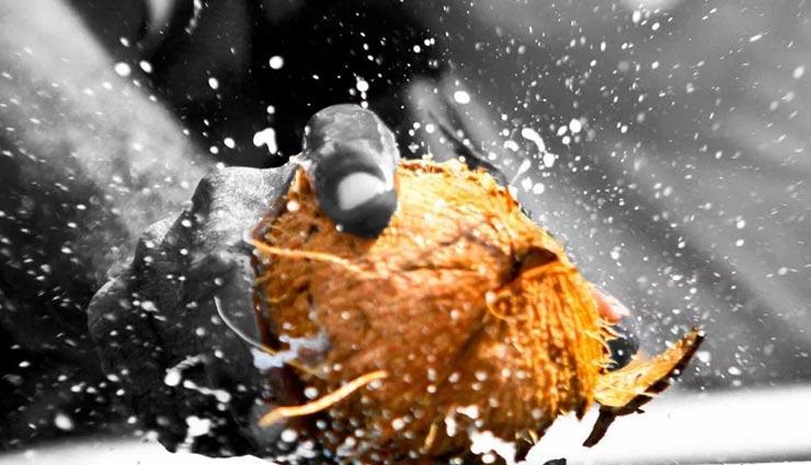 नारियल दूर करेगा आपकी सभी परेशानियाँ, जीवन में होगा धन-वैभव का आगमन