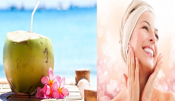 चहरे को धोने के लिए सादा पानी नहीं नारियल पानी ले काम में, फिर देखिएगा होंगे ये कमाल
