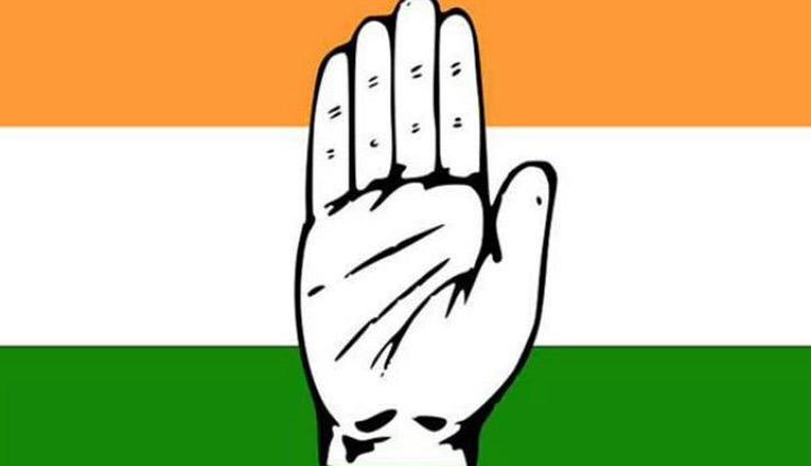 Karnataka Assembly Election 2018- Congress Leader Claims 6 BJP Leadrer are in Contact With Them