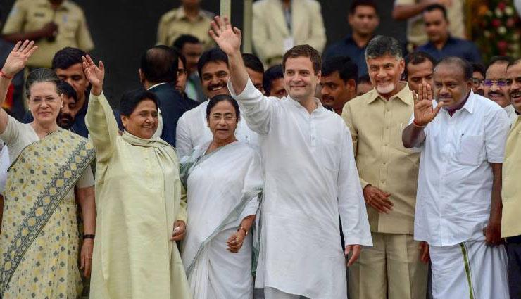 CAA पर मीटिंग से पहले कांग्रेस को झटका, ममता-माया और AAP ने किया किनारा