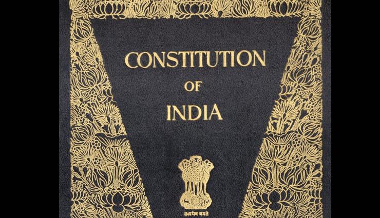 स्वतंत्रता दिवस विशेष : आजादी के बाद किये गए 73वें संविधान संशोधन की विशेषताएँ