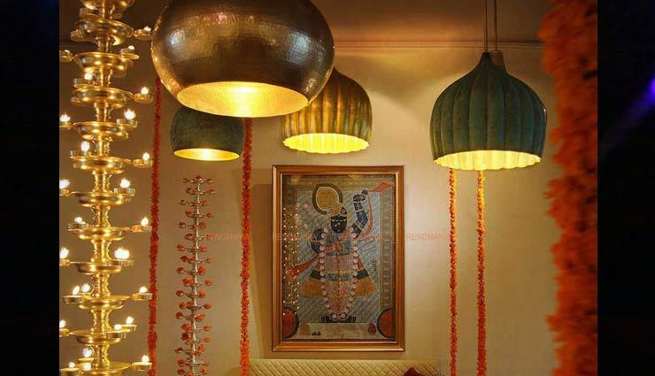 household tips,home decor tips,tips to make your home look like palace,tips to decorate your home ,हाउसहोल्ड टिप्स, होम डेकोर टिप्स, घर को बेहतरीन लुक देने के लिए आजमाए ये टिप्स