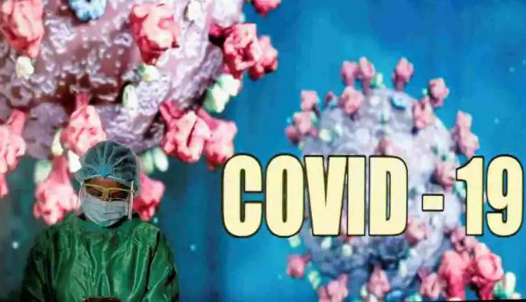 Coronavirus: इन राज्यों ने कोरोना पर पाया काबू, रोजाना मिलने वाले मरीजों की संख्या 50 से भी कम