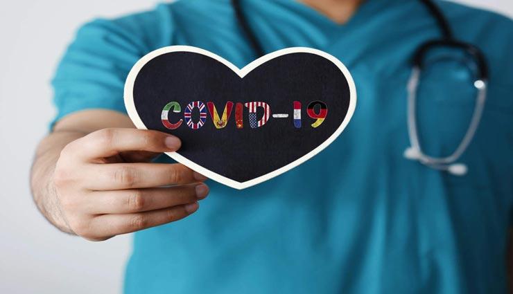 कोरोना से ठीक हुए मरीजों को लेकर रिपोर्ट में हुआ चौंकाने वाला खुलासा, 80% का दिल हुआ बीमार
