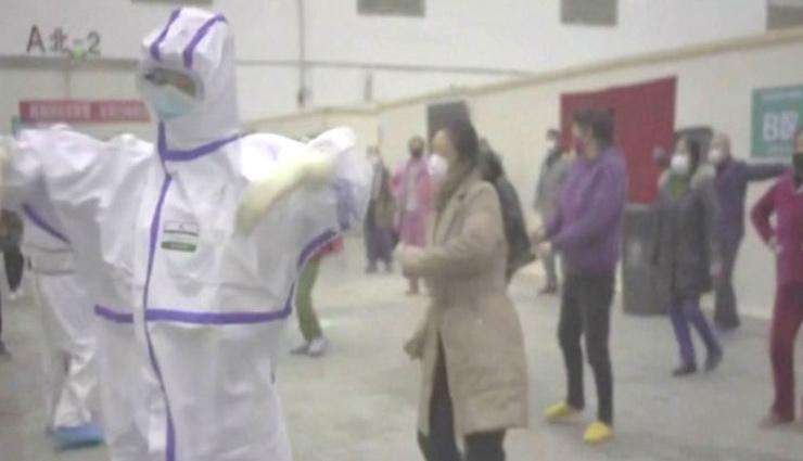 china,coronavirus,coronavirus patients,dance,exercise,hospital ,चीन,कोरोना वायरस