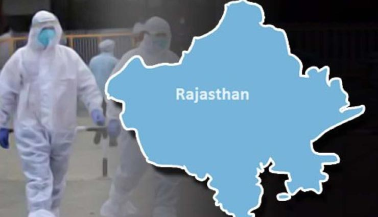 राजस्थान : दोगुने सैंपल जांचने के बावजूद रहा वही आंकड़ा, 21% नीचे गिरी संक्रमण की दर, रिकॉर्ड 169 मौत