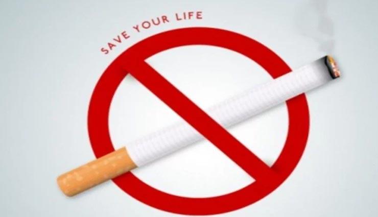 स्टडी में हुआ खुलासा, कोरोना का ज्यादा खतरा सिगरेट पीने वालों को