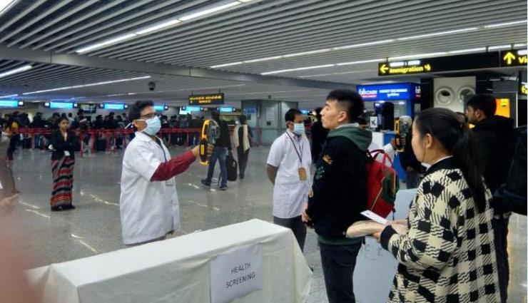 coronavirus,china,airport,weird news ,अजब गजब खबरे