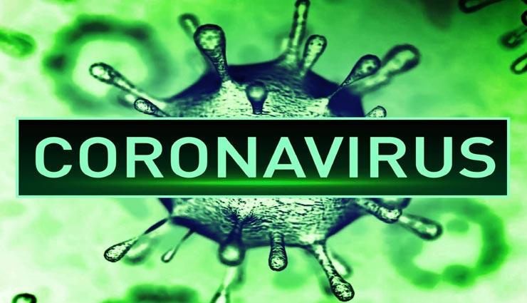 शरीर में जिंक की कमी हो सकती हैं कोरोना संक्रमितों के लिए खतरनाक : रिसर्च