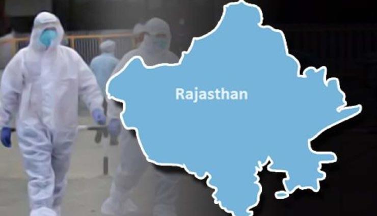 राजस्थान में कमजोर पड़ती जा रही कोरोना की दूसरी लहर, 15 जिलों में एक भी मौत नहीं, केवल जयपुर ने लगाया संक्रमण का शतक