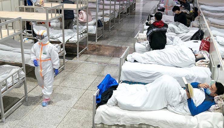 coronavirus,coronavirus spoil intimacy life,coronavirus patients,china,Health ,कोरोना वायरस