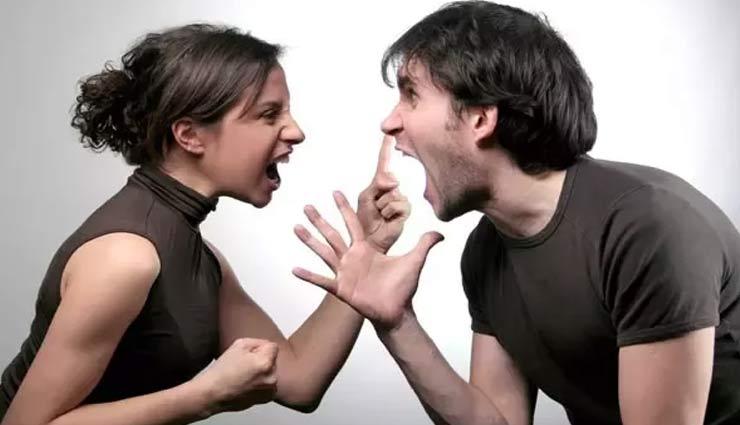 never say these 5 things to your partner,fight between partners,couple fights,mates and me,relationship tips ,रिलेशनशिप टिप्स , पति पत्नी का झगड़ा, झगड़े के दौरान कभी भी ये 5 बातें अपने पार्टनर से ना कहें