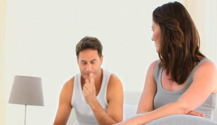 couple relation,couple fight,relationship tips,couple tips,happy life ,कपल रिलेशन, कपल फाइट, रिलेशनशिप टिप्स, कपल टिप्स