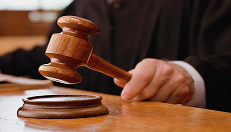 भरतपुर : पिता ने दामाद पर लगाया था अपहरण का आरोप, बेटी बोली इच्छा से रह रही जीजा के साथ