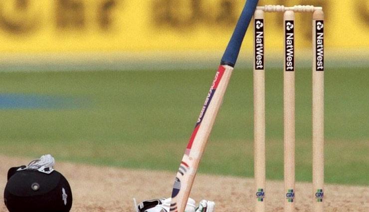 क्रिकेट के इस मैच में लेना पड़ा था बंदूक का सहारा, कारण जान रह जाएँगे दंग
